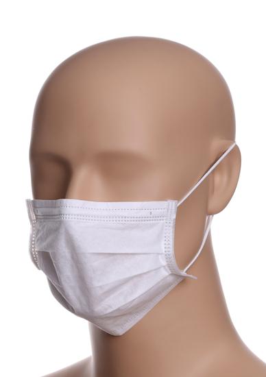Obrazek Trójwarstwowa maseczka chirurgiczna na gumki klasa IIR  Filtracja bakteryjna (BFE) 98%.  Maseczki chirurgiczne jednorazowe biała 40 sztuk